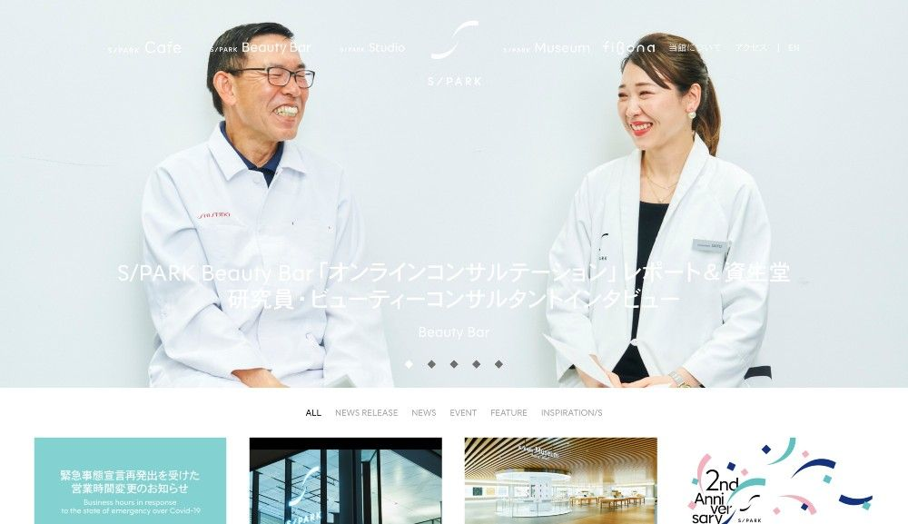 Shiseido's content hub features executive interviews and provides an internal look at the company's R&D process.