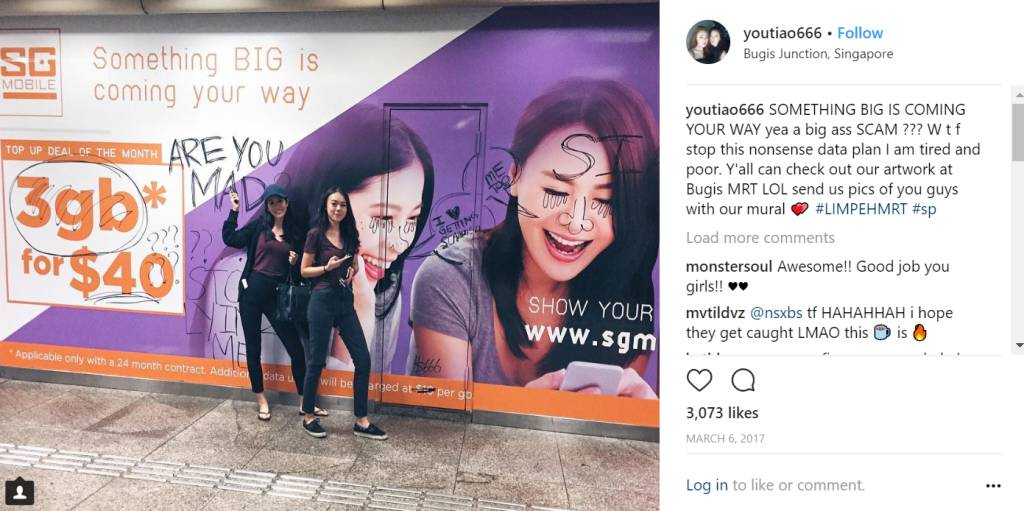 viral marketing campaign - circles life vandalism campaign 2016 youtiao666