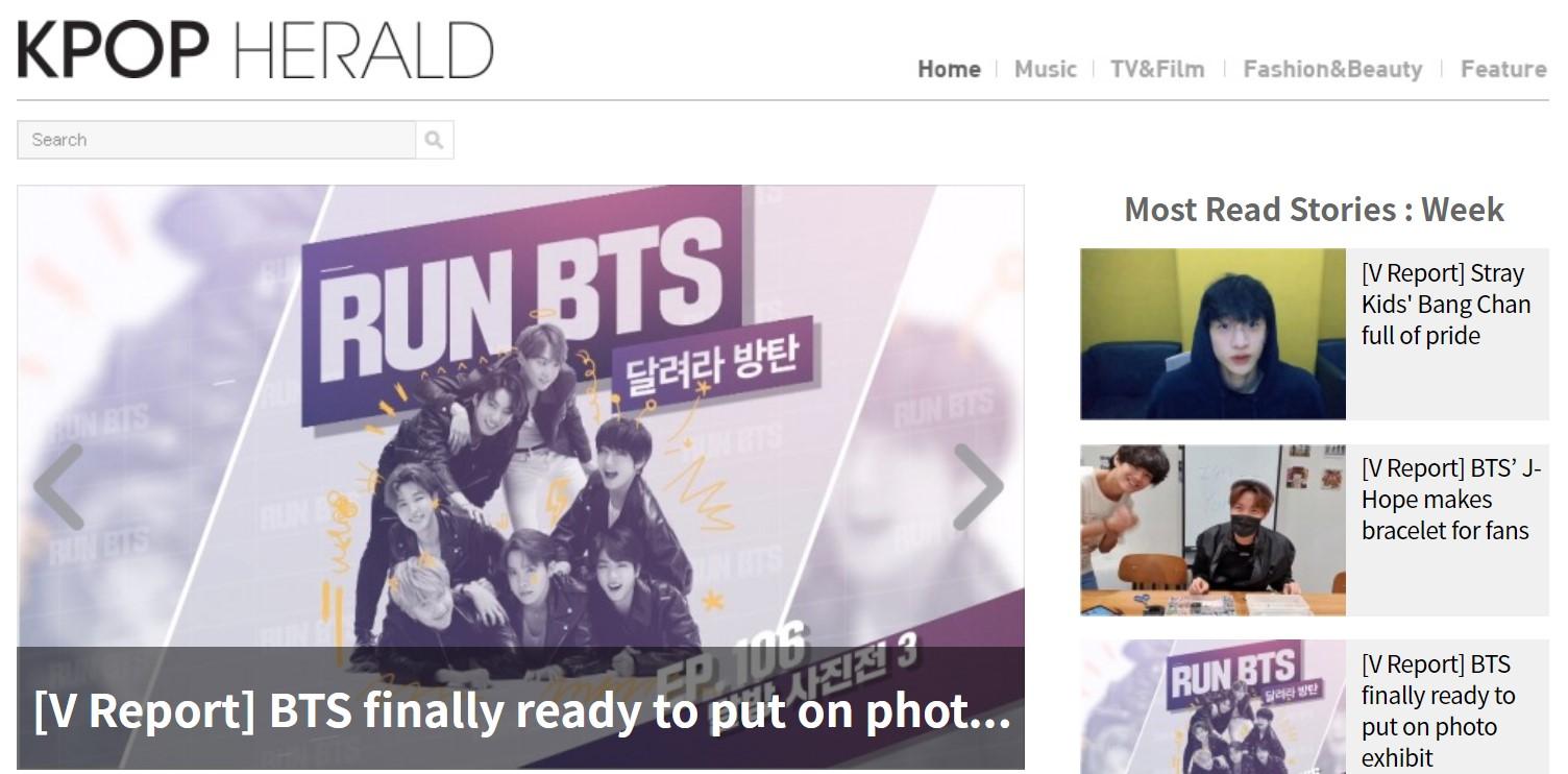 entertainment-news-kpop-herald-1