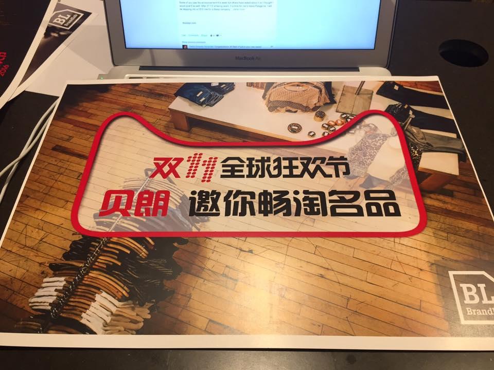 marketing-in-china-2