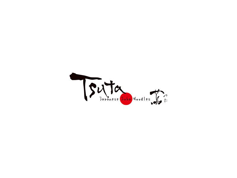 marketing-tsuta-logo-1